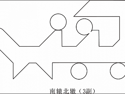 2019温州市级决赛试卷高段(七巧画尺1:1打印版)