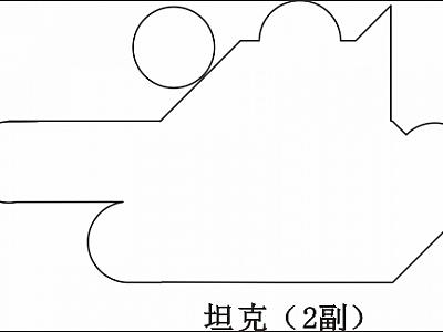 2012温州市七巧板决赛试卷低段(七巧画尺1:1打印版)