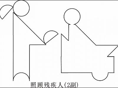 2019温州市级决赛试卷低段(七巧画尺1:1打印版)