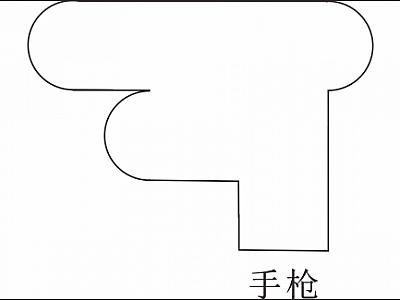 2015扬州市级现代智力七巧板决赛试卷低段(七巧画尺1:1打印版)