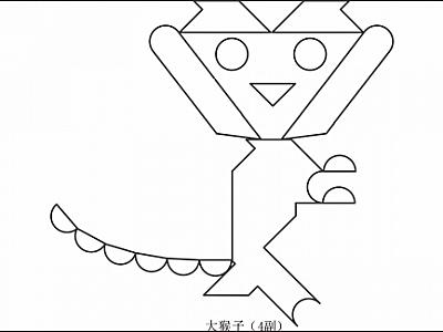 2015扬州市级现代智力七巧板决赛试卷初中(七巧画尺1:1打印版)