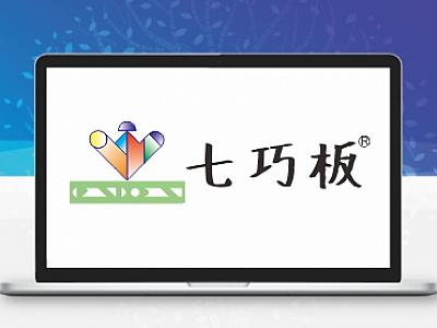 2015温州市现代智力七巧板决赛试卷低段(七巧画尺1:1打印版)