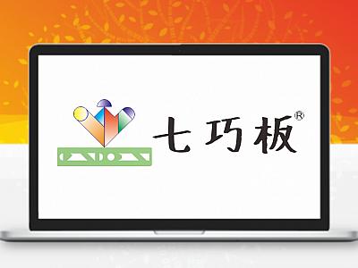 2016温州市七巧板决赛试卷中段(七巧画尺1:1打印版)