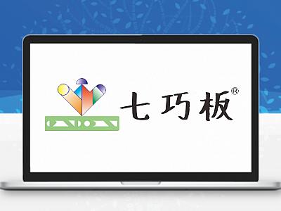 2017温州市七巧板决赛试卷中段(七巧画尺1:1打印版)